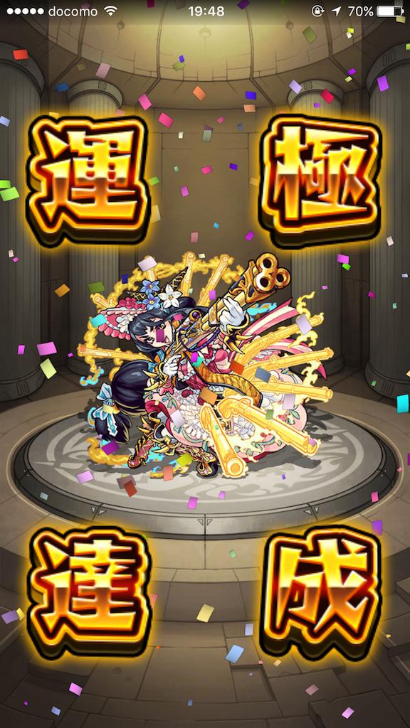 f:id:daihukuxi:20170801130859p:image