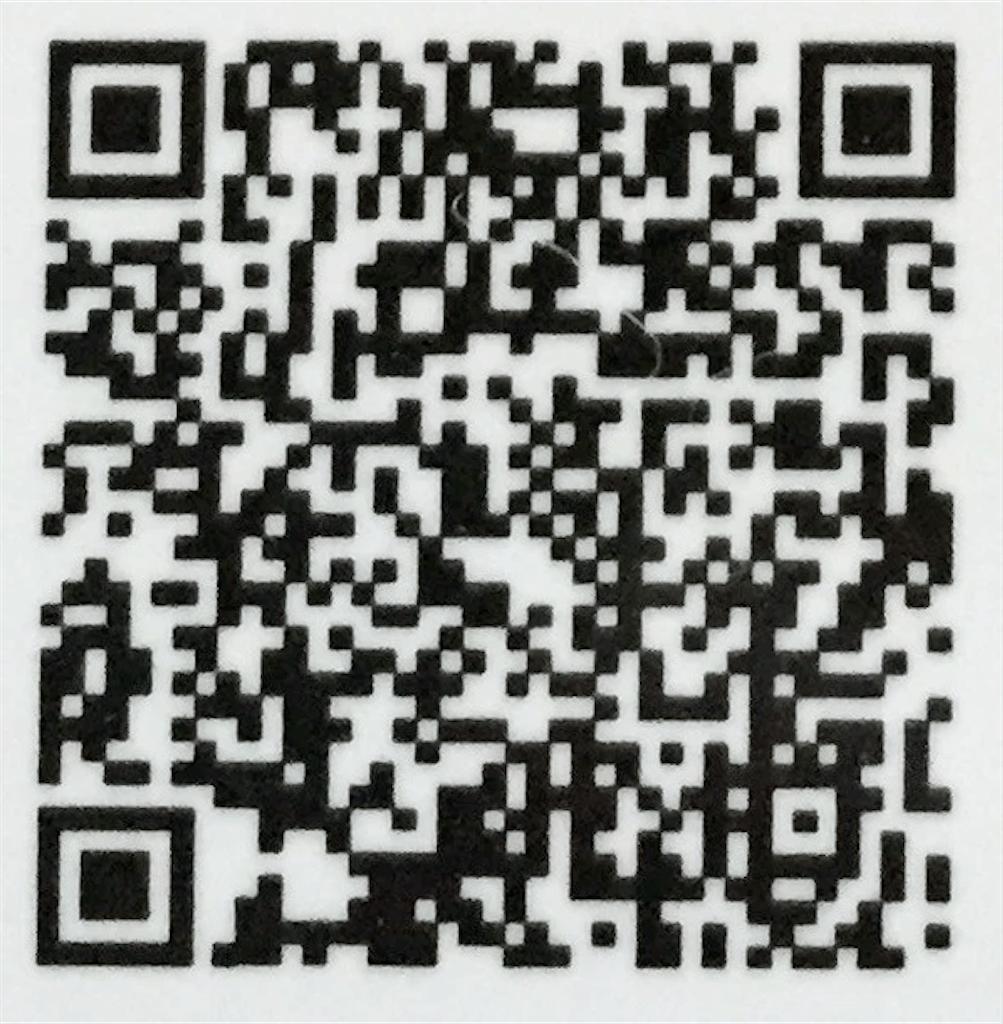 f:id:daihukuxi:20170807231147p:image