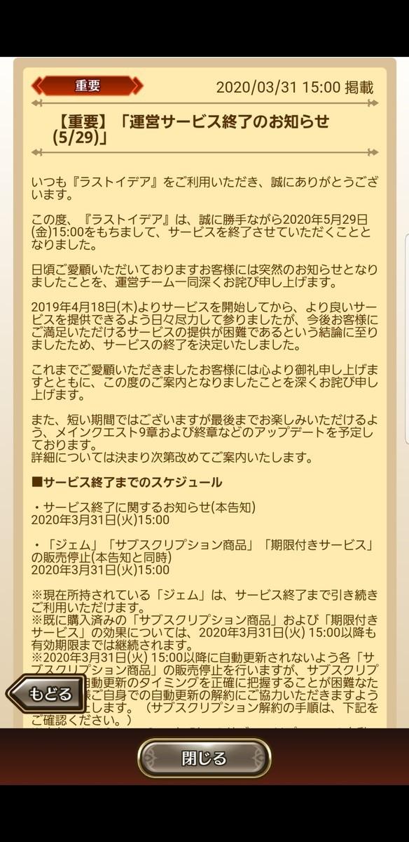 f:id:daihx:20200530095725j:plain
