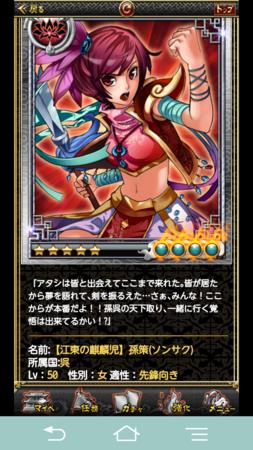 f:id:daiichi:20130310105634p:image