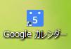f:id:daiiz:20140505220332p:plain