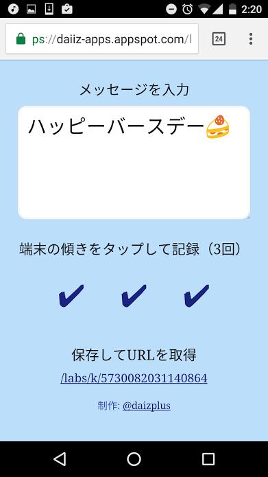 f:id:daiiz:20161212014044p:plain