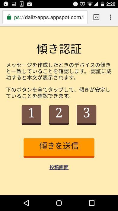 f:id:daiiz:20161212014321p:plain