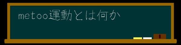 f:id:daij1n:20180512102616p:plain