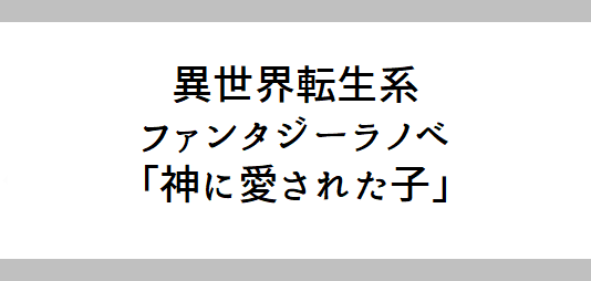 f:id:daij1n:20190107030827p:plain