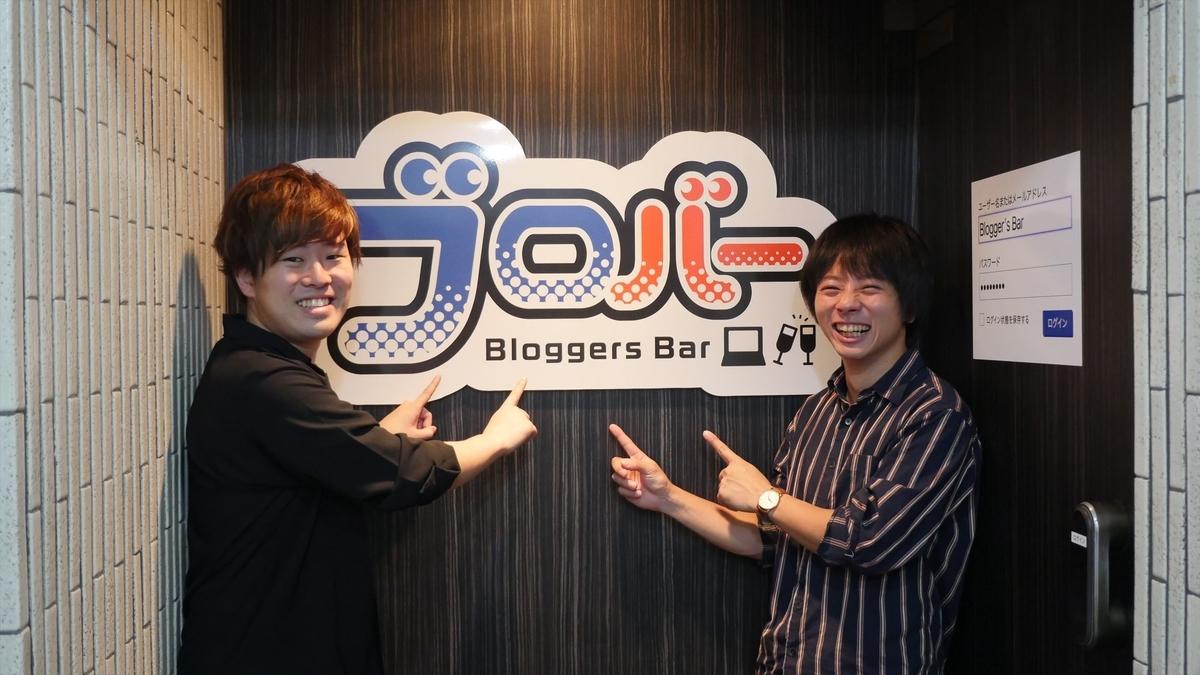 f:id:daiji-okuno:20191004164334j:plain