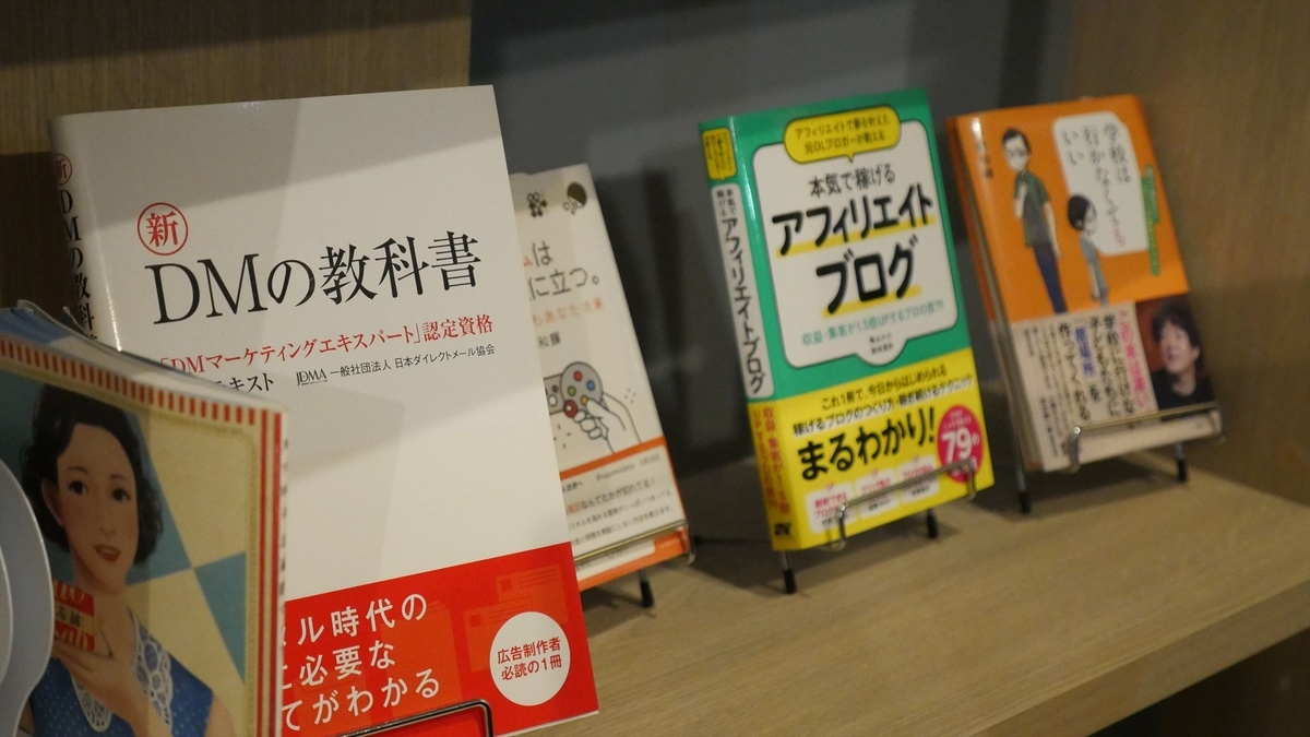 f:id:daiji-okuno:20191004171338j:plain