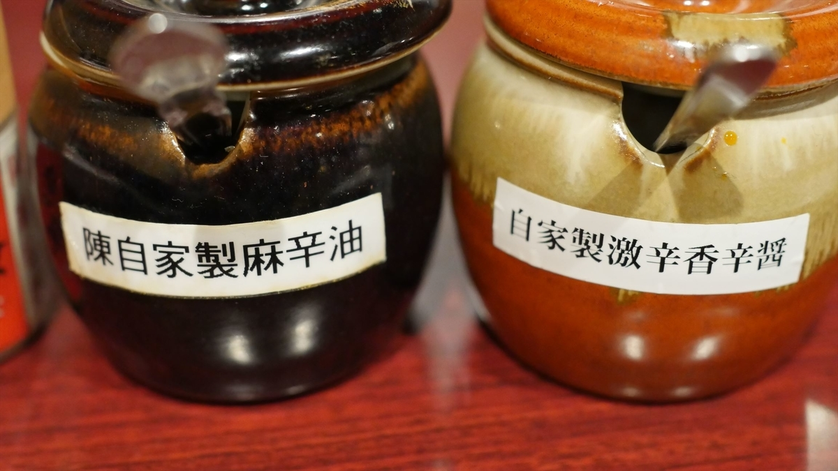 f:id:daiji-okuno:20200120031700j:plain