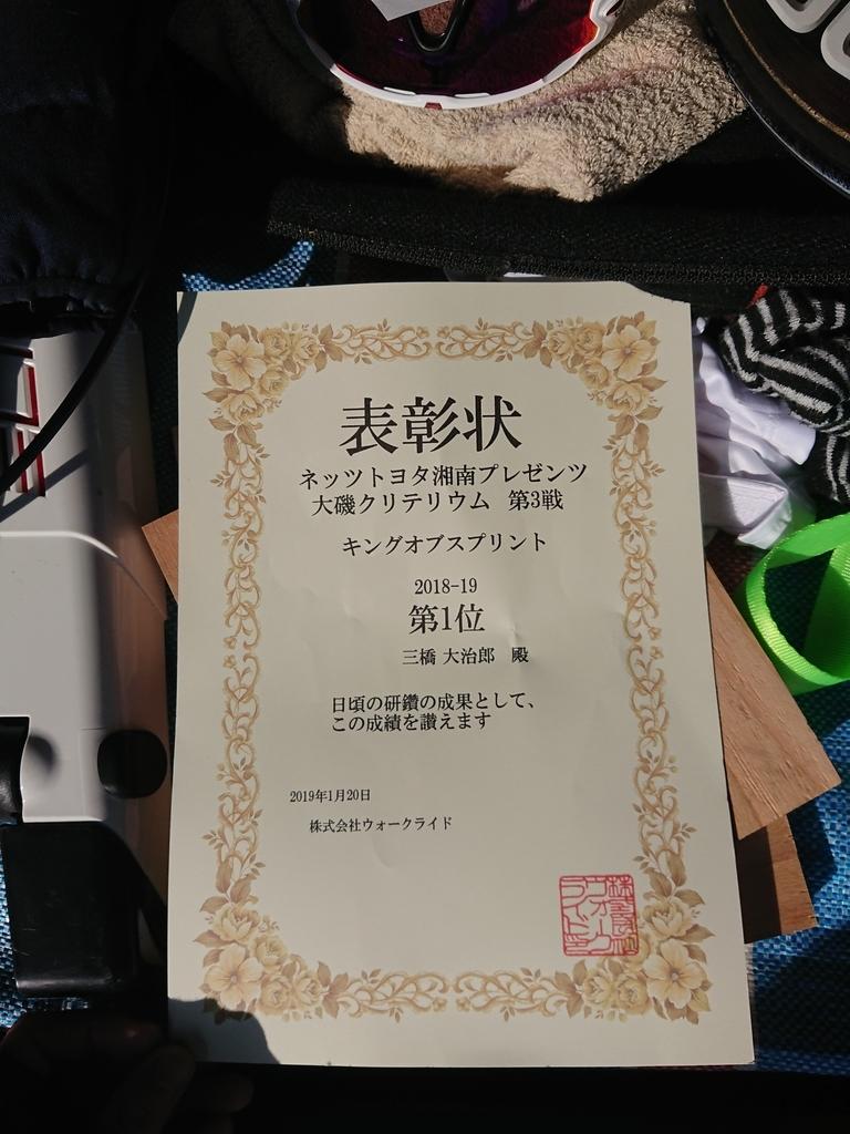 f:id:daiji0074:20190121083935j:plain