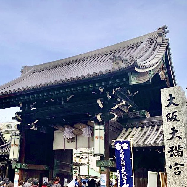 f:id:daijin-yasukawa:20210104000026j:plain
