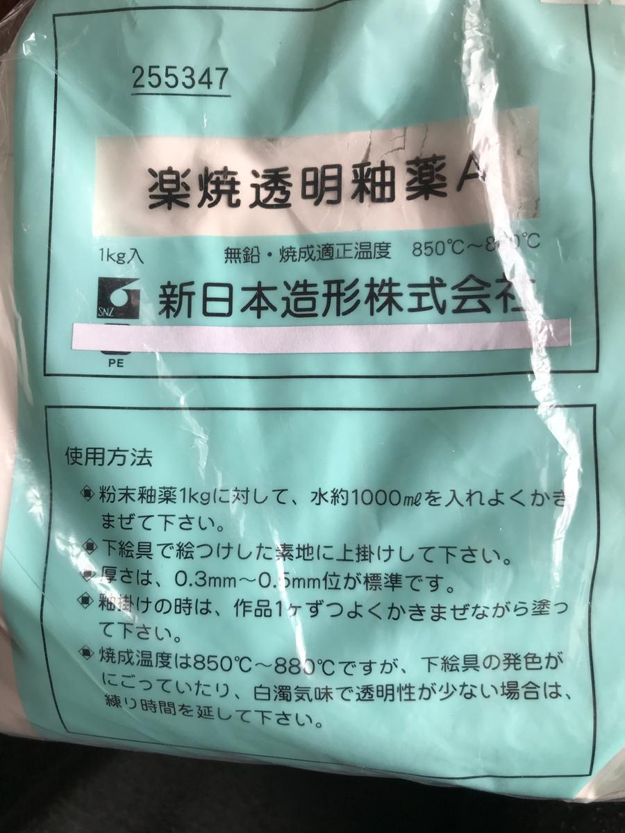 f:id:daijyo-bu:20200809134136j:plain