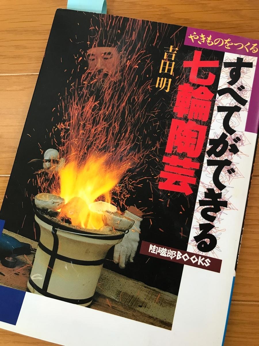 f:id:daijyo-bu:20200810105730j:plain
