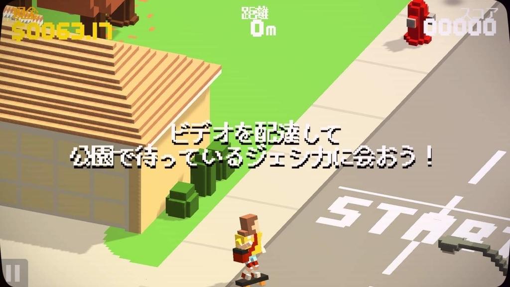 f:id:daikai6:20180905072333j:plain