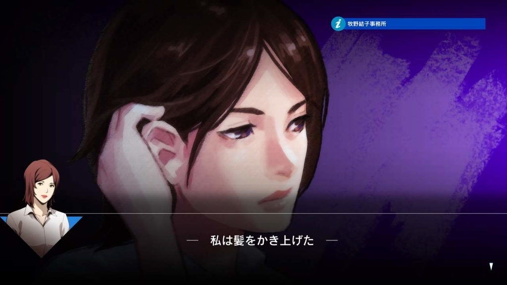 f:id:daikai6:20180907235545j:plain