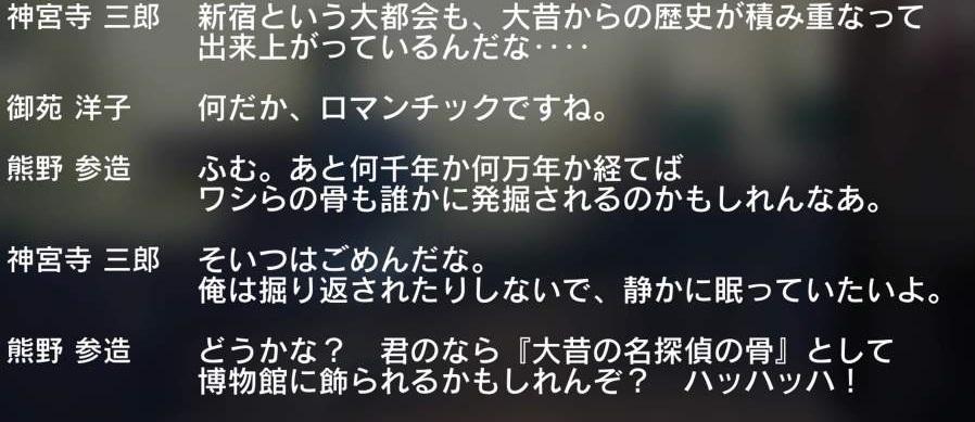 f:id:daikai6:20180908032402j:plain