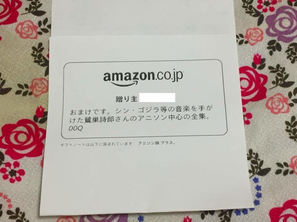 f:id:daikai6:20180909082651j:plain