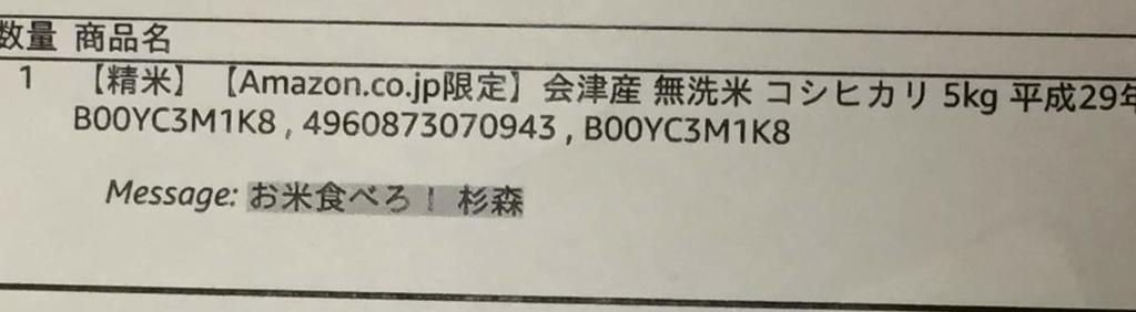 f:id:daikai6:20180909082726j:plain