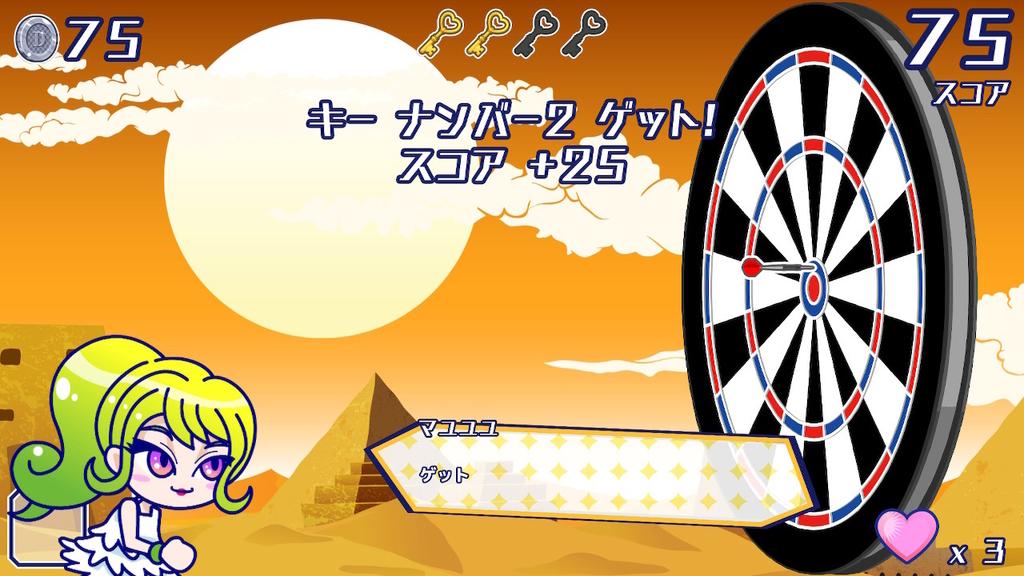 f:id:daikai6:20180916120938j:plain