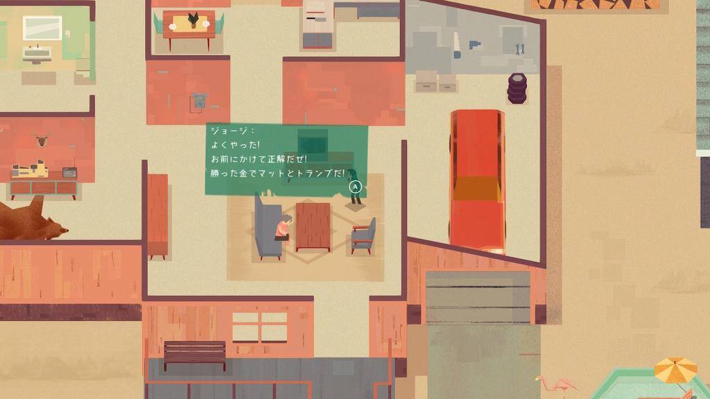 f:id:daikai6:20180916173947j:plain