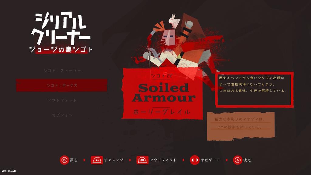 f:id:daikai6:20180916174142j:plain