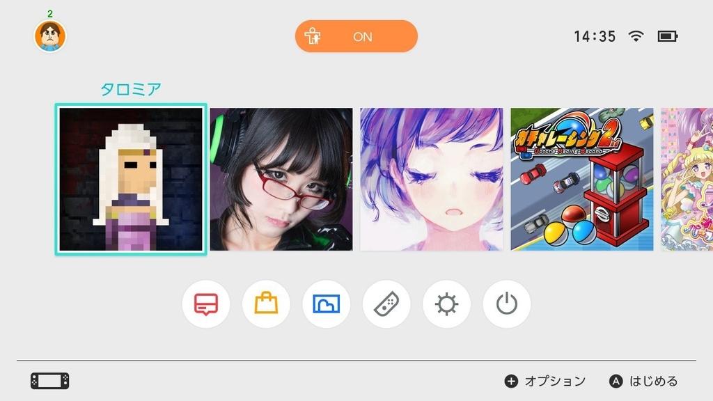 f:id:daikai6:20180916174639j:plain