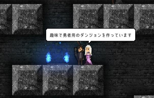 f:id:daikai6:20180916174651j:plain