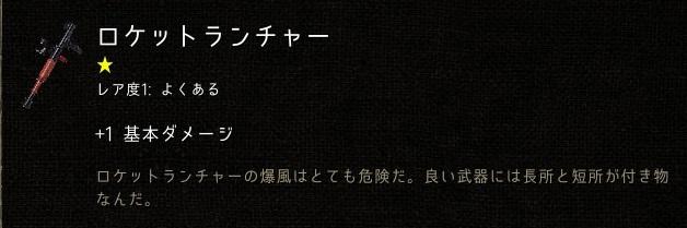 f:id:daikai6:20180916174738j:plain