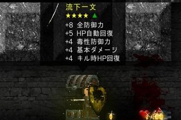 f:id:daikai6:20180916174758j:plain