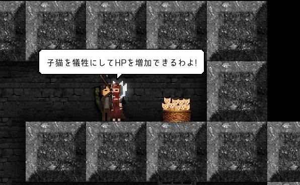 f:id:daikai6:20180916174839j:plain