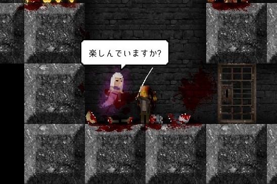 f:id:daikai6:20180916174849j:plain