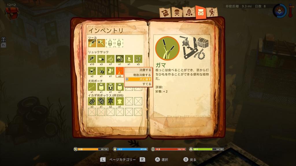 f:id:daikai6:20180916175315j:plain