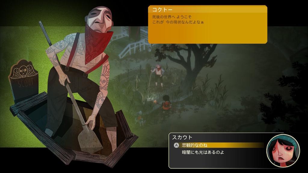 f:id:daikai6:20180916175411j:plain