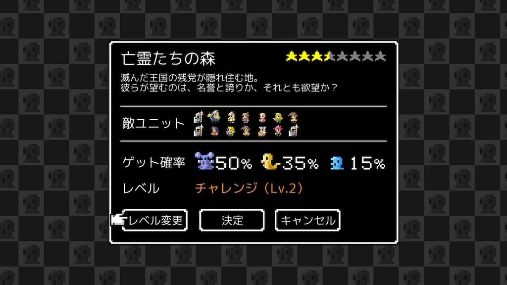 f:id:daikai6:20180919001604j:plain