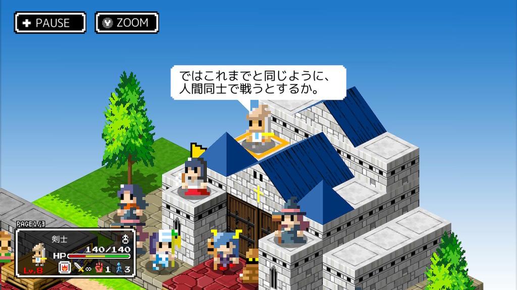 f:id:daikai6:20180919001657j:plain