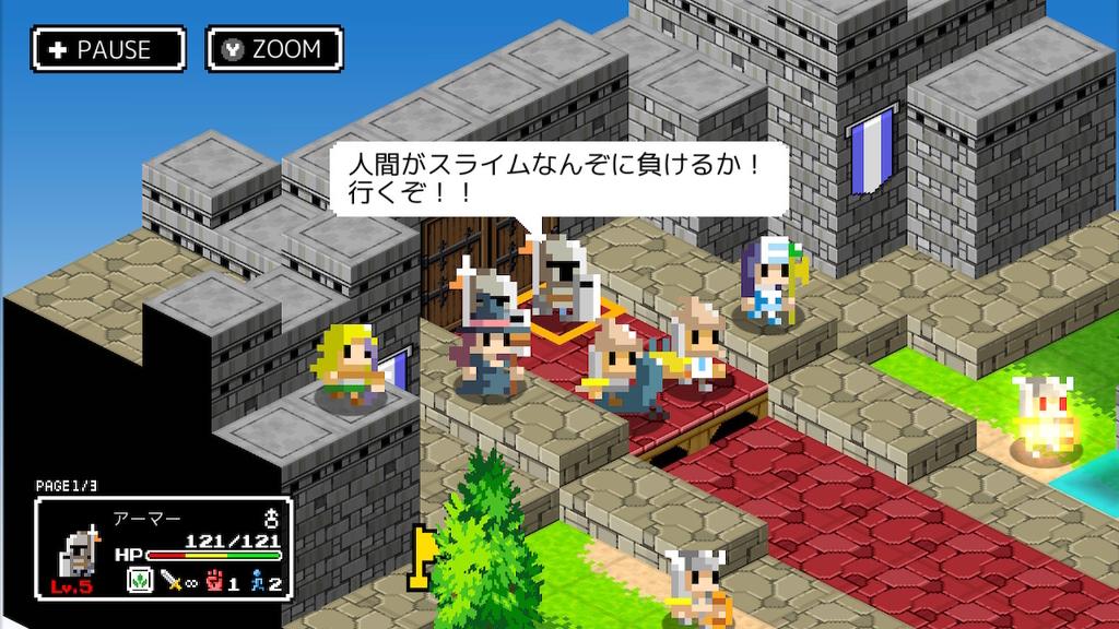 f:id:daikai6:20180919002734j:plain