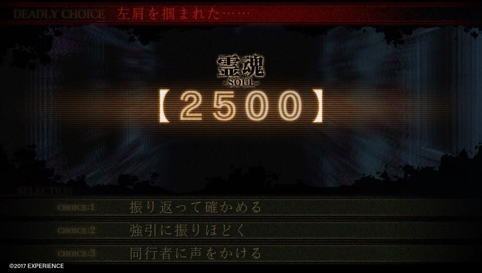 f:id:daikai6:20180919013710j:plain