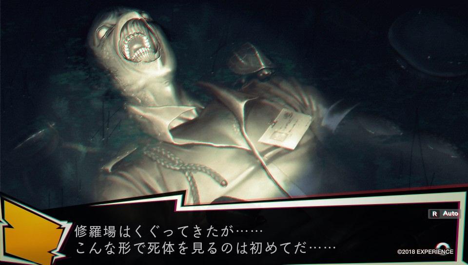f:id:daikai6:20180919155228j:plain