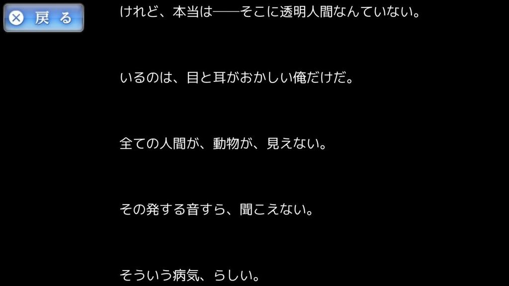 f:id:daikai6:20180920214643j:plain