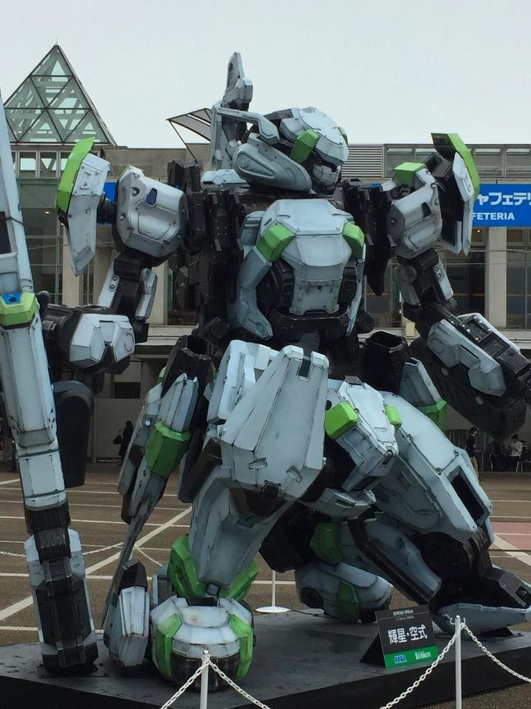 f:id:daikai6:20180923043438j:plain
