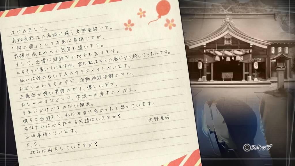 f:id:daikai6:20180925225522j:plain