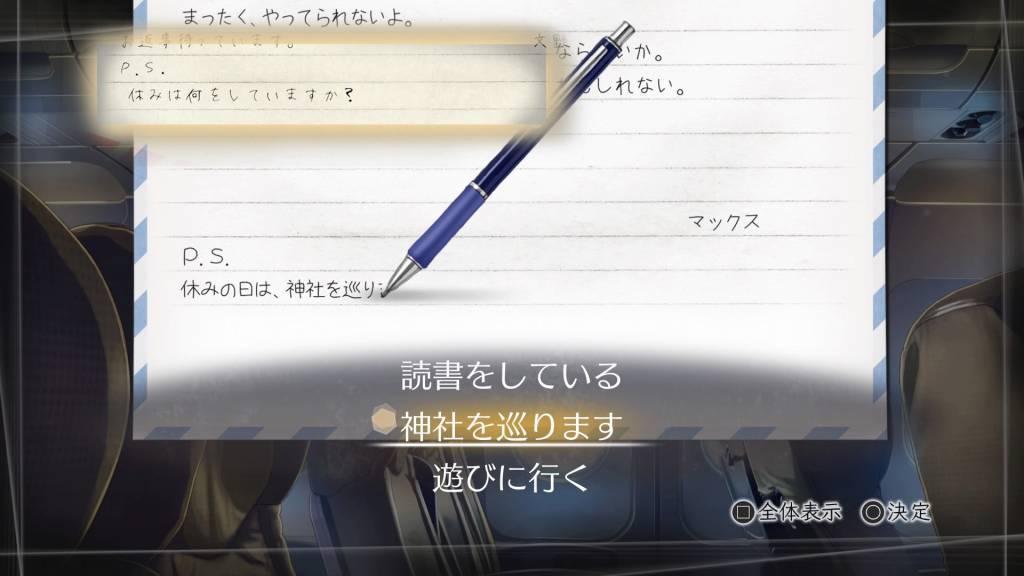 f:id:daikai6:20180925225545j:plain