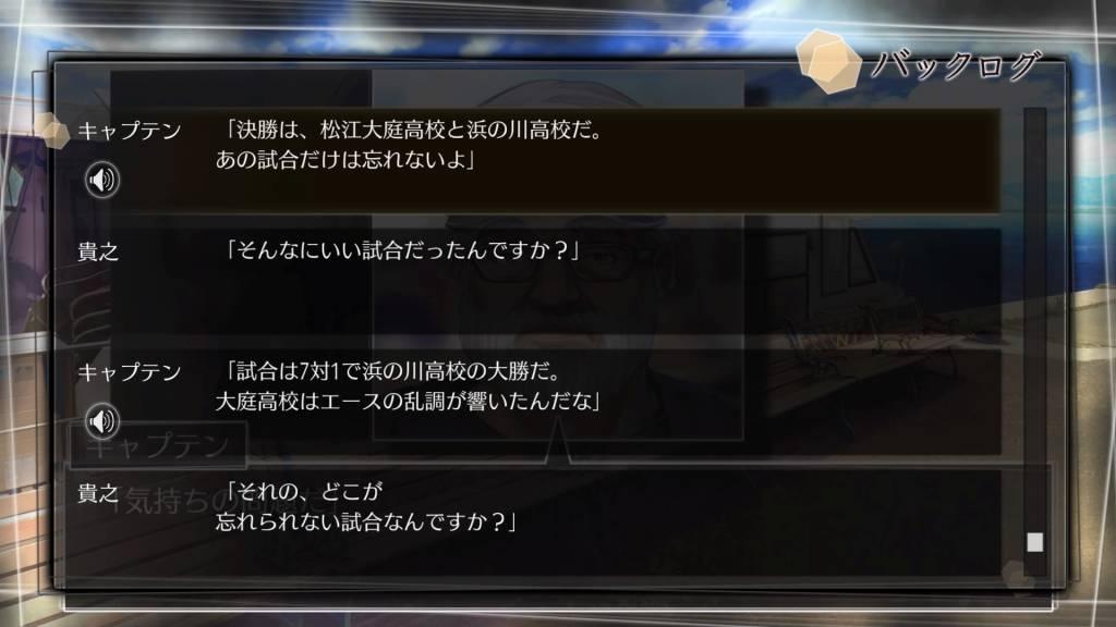 f:id:daikai6:20180925225850j:plain