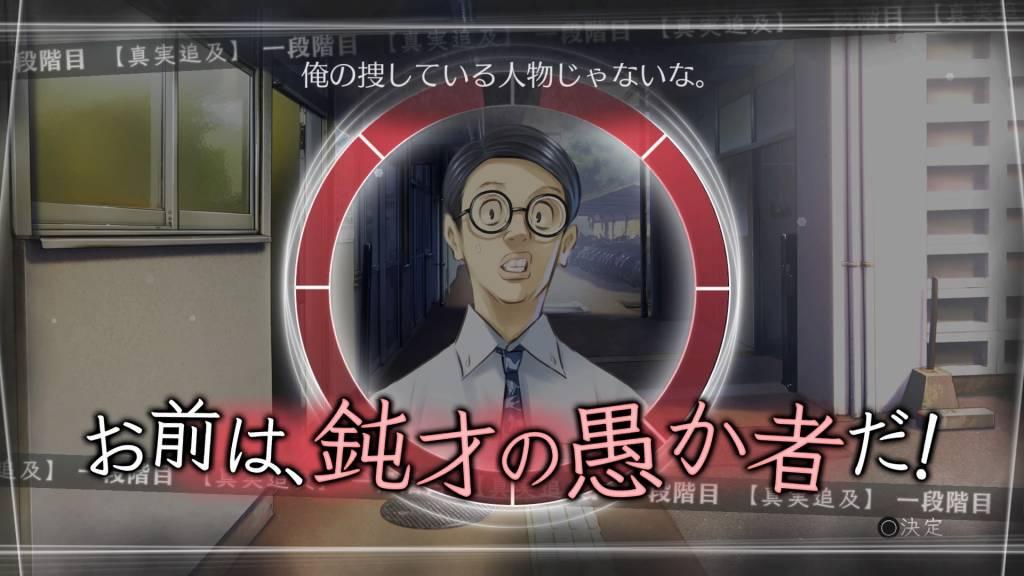 f:id:daikai6:20180925230212j:plain