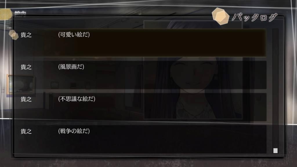 f:id:daikai6:20180925231015j:plain