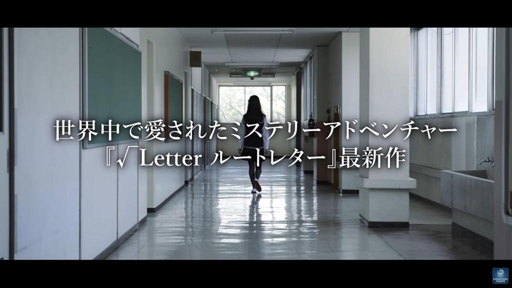 f:id:daikai6:20181001222042j:plain