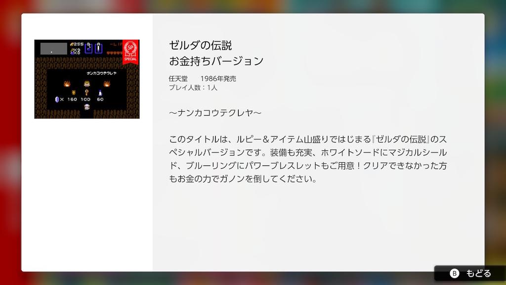f:id:daikai6:20181010170523j:plain