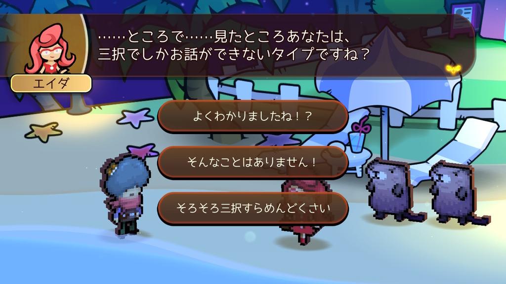 f:id:daikai6:20181015161222j:plain