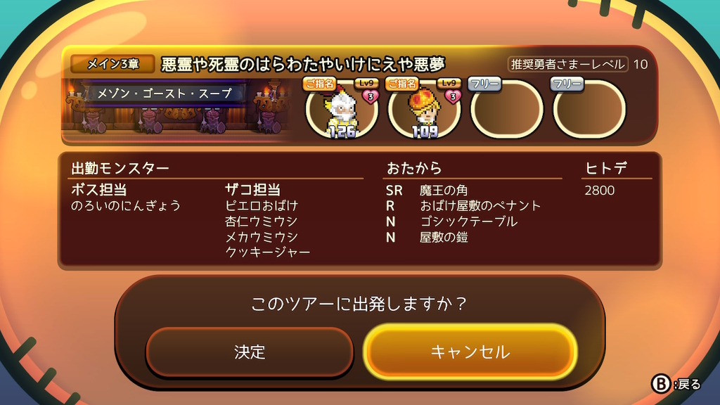 f:id:daikai6:20181015192241j:plain