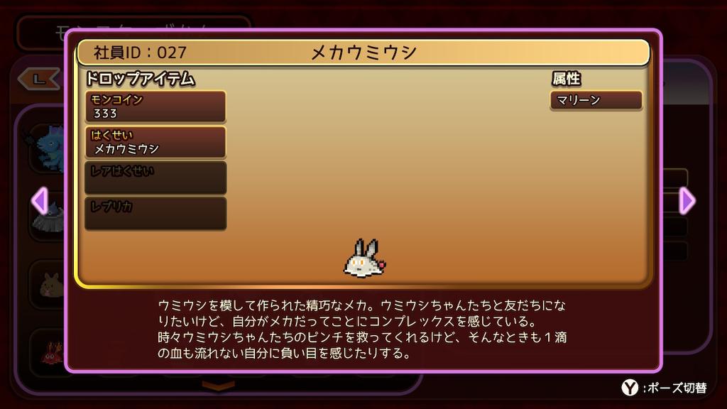 f:id:daikai6:20181015193113j:plain