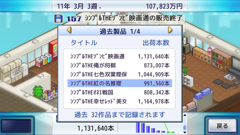 f:id:daikai6:20181016232302j:plain